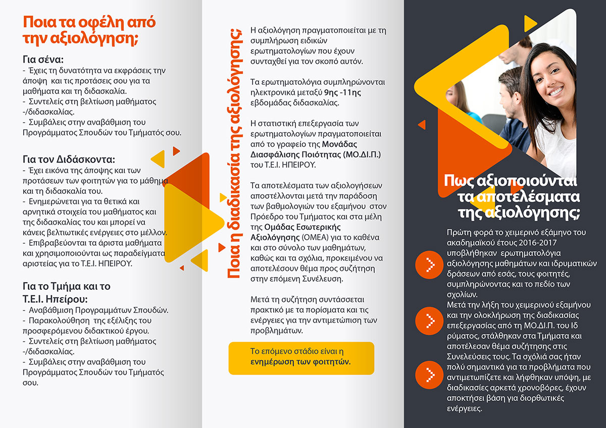 modip-2017-flyer-back-web